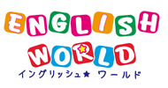 http://www.english-w.jp/common/img/logo_on.png